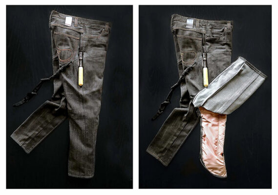 Airbag Inside - Jeans